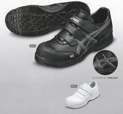 JIS規格S級相当の安全靴です。安全靴 アシックス FIS52S マジック asics 安全スニーカー