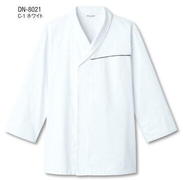 白衣 dradnats DN-8021 チトセ TWOACE ツーエースカツラギ 綿70%ポリエステル30%日本料理 割烹 料亭 和食ユニフォーム