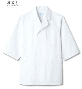白衣 七分袖 AS-8017 チトセ TWOACE ツーエースカツラギ 綿70%ポリエステル30% 寿司店 割烹 料亭 和食ユニフォーム