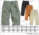 カーゴパンツ 92・96・100・105・110cm 8813 アメリカンテイスト DIC JYONEY 【作業服……