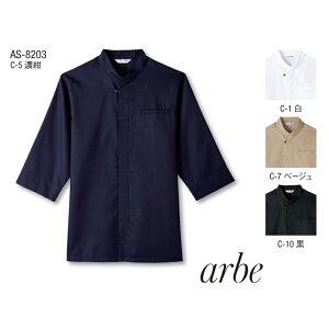 قميص على الطريقة اليابانية AS-8203 شيتوز شيتوز حلويات يابانية يابانية سوبا مطعم ياباني مطعم ياباني موحد