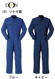 つなぎ服 ヤマタカ 101 ポリエステル65%・綿35% ツイル M・L・LL・3L・4L・5L・6L