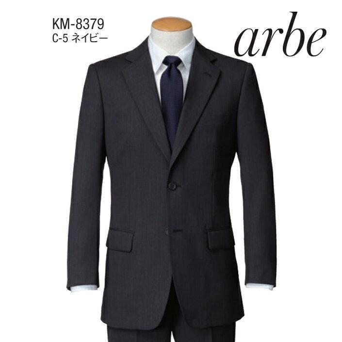 スーツ・セットアップ, フォーマルスーツ  arbe KM-8379 TWTW 5050 4