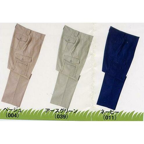 Cargo pants polyester 65% cotton 35% Mr.JIC weight Dang work pants work wear and work wear
