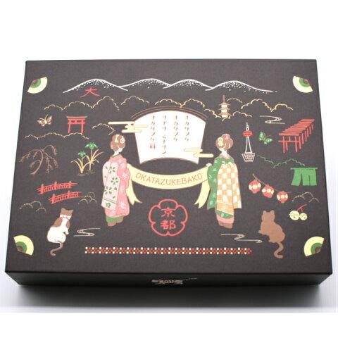 猫好きにはたまらない京都と猫のイラスト入りおしゃれな書類箱 おかたづけ箱 お道具箱B5サイズ ギフトボックス書類収納ケース 書類整理ボックス送料無料
