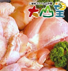 送料無料 大山産 ハーブチキン 大山どり 1羽 詰め合せ 国産 鶏肉 とり肉 鳥肉 肉 チキン セット もも モモ むね ムネ 手羽先 手羽元 ささみ ササミ