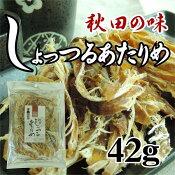 秋田しょっつるあたりめおつまみ/熱燗に/冷酒に秋田の味/魚醤