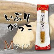 桜食品いぶりがっこMサイズ燻製漬物大根秋田