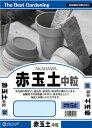 【田宮園芸】赤玉土(中粒) (5L)/1個 【M】
