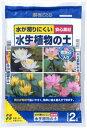 大伸物産 楽天市場ショップで買える「【花ごころ】水生植物の土(2L/1個 【M】」の画像です。価格は453円になります。