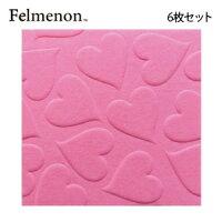 【送料無料】【フェルメノン】3Dエンボス吸音パネルハート型ピンク40×40cm6枚セット【防音吸音】【】【LI】