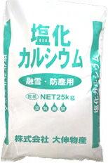 塩化カルシウム(粒状)