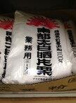 【生活雑貨】業務用 ナカオ物産 片栗粉 3kg 馬鈴薯澱粉【YH】