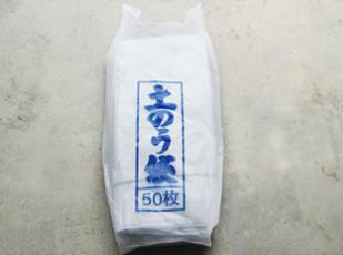 土のう袋400枚入【建築用品】