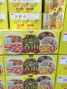 【生活雑貨】【コストコ】ひかり味噌 選べるスープ春雨 5種類の味(かきたま、シーフード、鶏だし中華、坦々風、ピリ辛チゲ)各6食【30食入】4902663009849【Z】