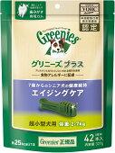 【PETS】【L】【正規品】CGS04グリニーズプラスエイジングケア超小型犬用2-7kgティーニー42本入