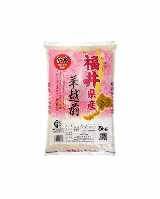 米・雑穀, 白米 1 5kg2(10kg)() 4938252994395KB