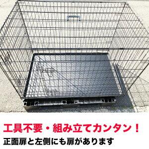 ペットケージ大型犬ミニブタXXLサイズ(YD048-5)折りたたみルームケージビッグ特大ゲージサークル最安挑戦送料無料【Z】