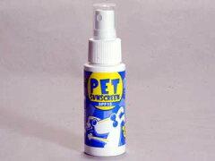 【PET】廃盤【W】 ドグルズ ペット用日焼け止め