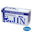 【PET】【送料無料】【ポイント10倍】EF-2001 配合BRM免疫乳酸菌 JIN (動物用乳酸菌食品)【犬猫用】 1パック(粉末450g入)【KMT】