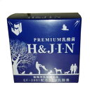 【PET】【ポイント10倍】EF-2001 配合BRM免疫乳酸菌 JIN (動物用乳酸菌食品)【猫犬用】 1箱(30包入)【KMT】 その1