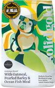 リニューアル(PETS)(正規品)ソリッドゴールドホリスティックブレンド6.8KgJAN:093766110151(T)