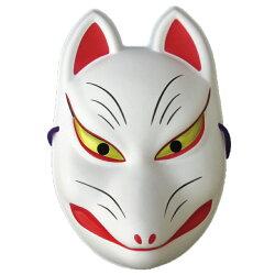 民芸品シリーズ狐面(きつねめん)【個包装なし】