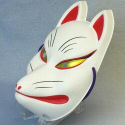 民芸品シリーズ狐面(横)