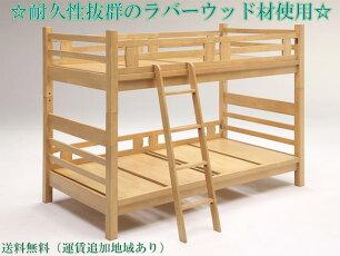 二段ラバーウンド耐荷重ベッド