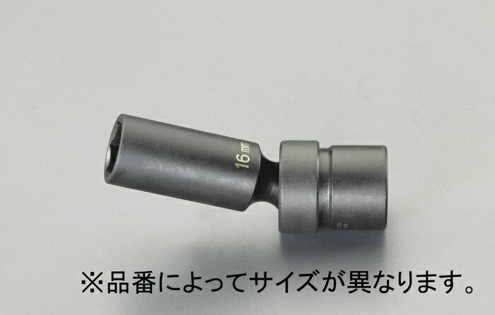 手動工具, その他  ESCO 12DR x21mm EA164DV-621 I080508