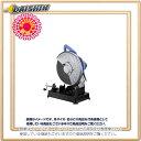 ハイコーキ HiKOKI 高速切断機 355mm FCC14ST [A071704]
