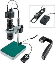 【キャンセル不可】ホーザン HOZAN マイクロスコープ モニター用 L-KIT663 [A020305]