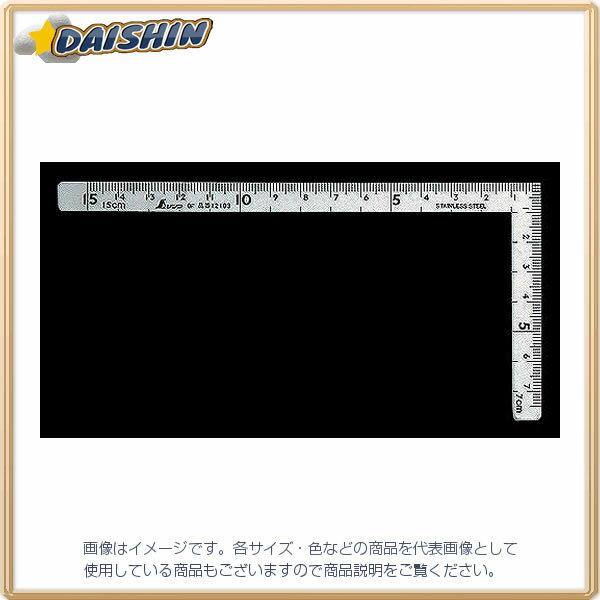 計測工具, 定規・曲尺  15x7.5cm No.12103 A030104