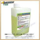 アックスブレーン AX 塩素系排水管詰り除去剤 アックスラッシュ 0100-6402 [D011010]