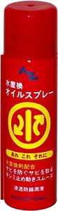 エーゼット AZ 水置換オイルスプレー 浸透防錆潤滑剤 70ml AZ711 [A012101]
