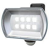 ムサシ RITEX 4.5Wワイド フリーアーム式LED乾電池センサーライト LED-150 [E010704]
