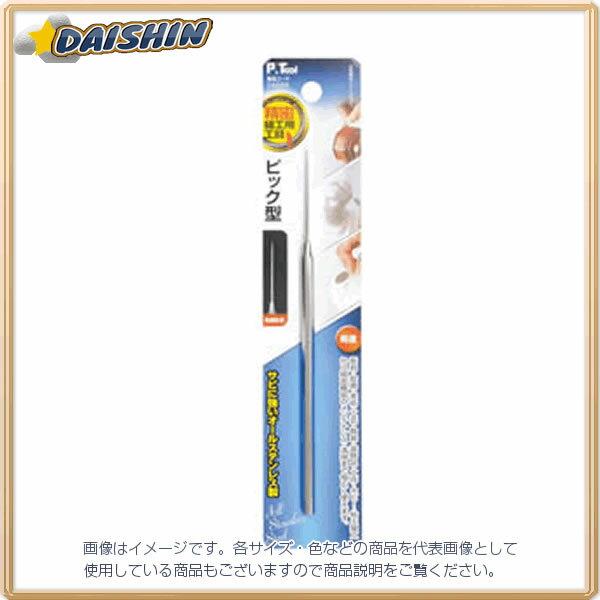 DIY・工具, その他 20P14 04666 A020601