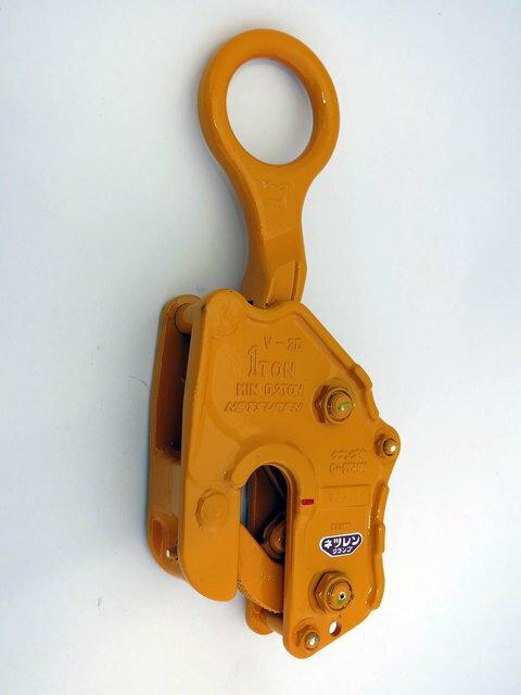 【◆◇4時間限定!最大P10倍!◇◆限定期間注意!】ネツレン  竪吊クランプ 5ton V-25(N型) [A020124]:DAISHIN工具箱