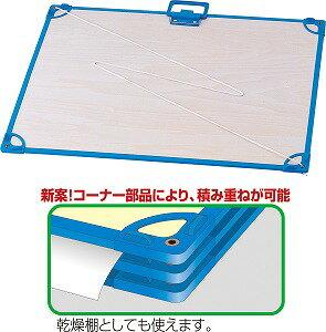 アーテック 新型フレーム付画板 011125