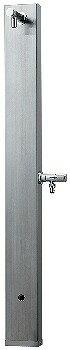 カクダイ KAKUDAI 【代引不可】【直送】 ステンレス水栓柱//ヘアライン仕上げ #624-107 [A151302]:DAISHIN工具箱