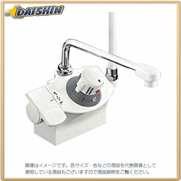 【☆★スーパーSALExポイントアップ!!ポイント2倍!◇◆】KVK  寒 デッキサーモシャワー シャワー右 KF821Z [A150201]:DAISHIN工具箱