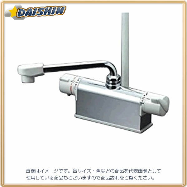 KVK  デッキサーモシャワー300mmP付 KF771YR3 [A150201]:DAISHIN工具箱