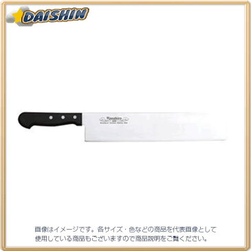 マサヒロ 正広 正広作 白菜切 300mm #40960 [D010720]