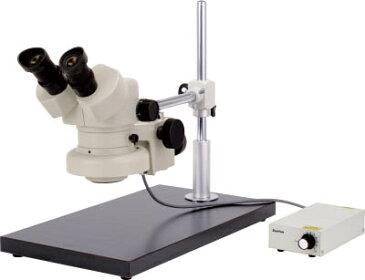 カートン光学 【代引不可】【直送】 ズーム式実体双眼顕微鏡 MS4612 [A030812]