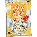 アイリスオーヤマ IRIS バナナミルク味のおいしいガム (...