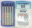 義春刃物 マルイチ 彫刻刀 5本組 ラバーグリップ 全鋼製刃 左用 SX-5 [A040500]