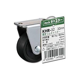 光 アイテック KHR- 32固定ゴムキャスター 32mm 539H-032 [A230101]