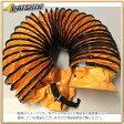 DAISHIN工具箱 【在庫品】 ポータブルファン用 フレキシブルダクトホース 230mmx5m DH [A020801]
