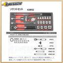 コーケン Ko-Ken Z-EAL 1/2(12.7mm)SQ. ソケットセット 21ヶ組 4285Z [A010723]