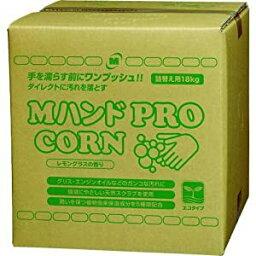 ミドリ安全 ミドリ安全 ハンドクリーナー Mハンド PRO/CORN 18KG詰替え用BIB容器 MHAND-PRO/CORN-18KG [A100409]